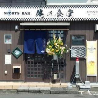 平日ゴルフコンペ俺の食堂
