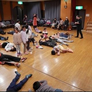 おもしろカンフー(操体法)教室 毎月最後の木曜日 @東村山  無料
