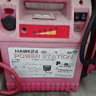 24V専用バッテリー接続器