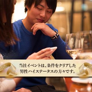 3月🎵既婚者限定!!!30代・40代・50代中心★【今までと違っ...