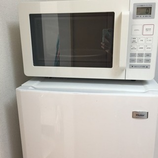 無印良品 電子レンジ 洗濯機 ハイアール 冷蔵庫