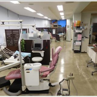 歯科衛生士/正職員 募集! 好待遇◎ 働きやすい明るい職場です