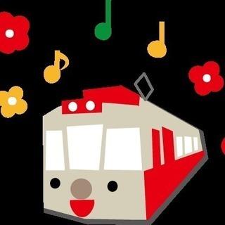 【民泊利用可能賃貸・札幌市中央区】充実した交通網がゲストのアクセス...