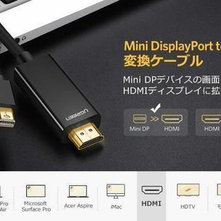 【ケーブル】Ugreen Mini DP DisplayPort ...