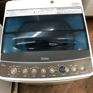 【 ハイアール】2016年 全自動濯機 4.5kg
