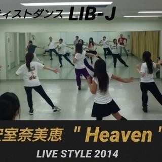 安室奈美恵「 STROBE 」(LIVE STYLE 2006)コ...