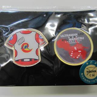 ウルトラマンレオx真夏竜/ピンズ 2個セット バッジ