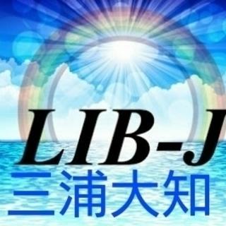 7月27日(土)三浦大知「 (RE) PLAY 」コピーダンス<...