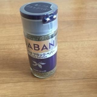 GABAN あらびきブラックペパー21g瓶入り