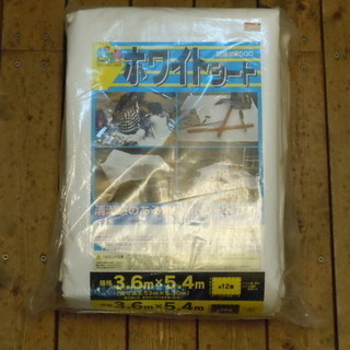 【JR-95】HAGIHARA(萩原工業) ホワイトシート 約1...