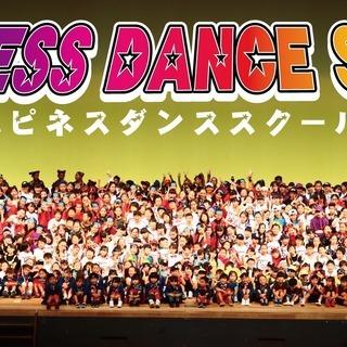 3歳からできるHIPHOPスクール ハピネスダンススクール稲永教室