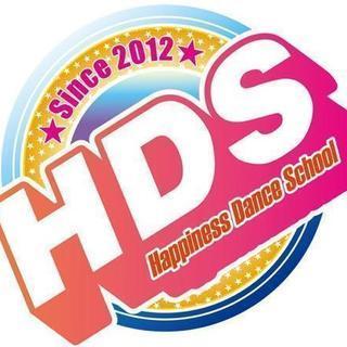 3歳からできるHIPHOPスクール ハピネスダンススクールWA・SA・BI教室 - 教室・スクール