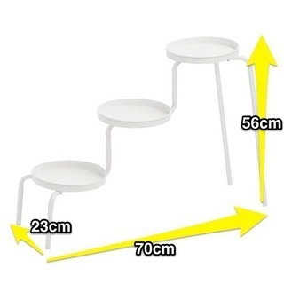 IKEA PS 2014 プラントスタンド ホワイトイン アウトド...