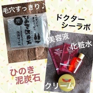 ひのき泥炭石 洗顔石鹸&ドクターシーラボ