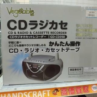 【引取限定】ベジタブル GD-CD350 CDラジカセ 未使用品...