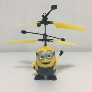 ミニオン ドローン タケコプター
