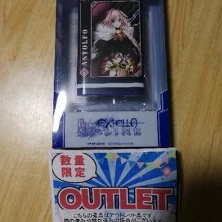《アウトレット》Fate モバイルバッテリー 3000mAh
