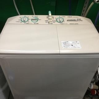 二層式 洗濯機 3.5kg アクア 2015年製品 綺麗