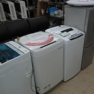 冷蔵庫/洗濯機/TV/エアコン/家具/ガスコンロ 販売してます