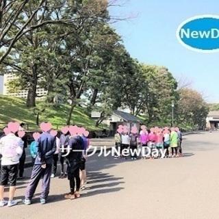 🌺気軽にスポーツを楽しめるランニングコンin長居公園🍃楽しく出会えるイベント開催中!🌺 - 大阪市