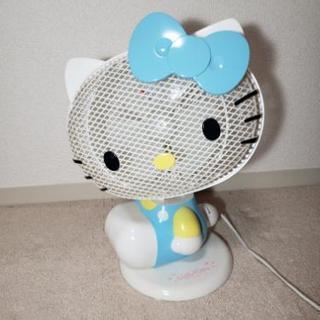 キティちゃん ミニ扇風機 サーキュレーター