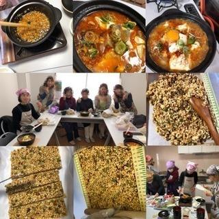 4月18日(木)韓国料理教室❤️スンドゥブチゲ❤️韓国伝統菓子カ...