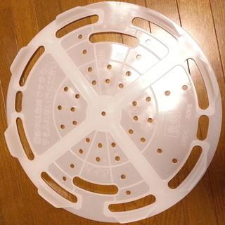 SHARP/シャープ専用  洗濯キャップ(7ー8kg用)