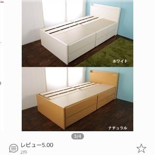 シングルベッド 収納 コンセント 付き