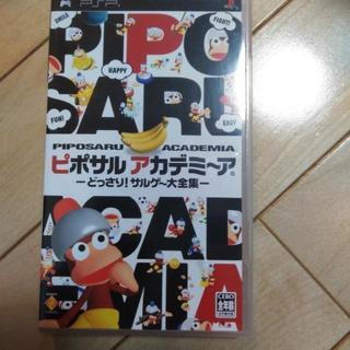 PSP ピポサル アカデミーア ゲームソフト