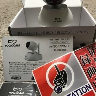 値下げしました ポチカメ 新品未使用 防犯/ネットワークカメラ(...