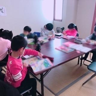 【無料体験レッスン】ECCジュニア戎島一二三会館教室 - 堺市
