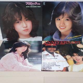中森明菜 / LP4枚 スローモーション(30位) / 少女A(...