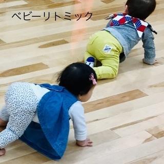 江東区「わくわくキッズ亀戸」0歳から日曜リトミック 0歳か…