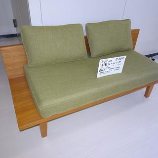 木製フレームソファ(3102-20)