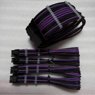 PC電源ユニット延長スリーブケーブルセット スリーブガイド付き 黒/紫