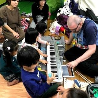 [英語リトミック] 外国人の音楽プロデューサーによる本格リトミック 大阪 - 英語