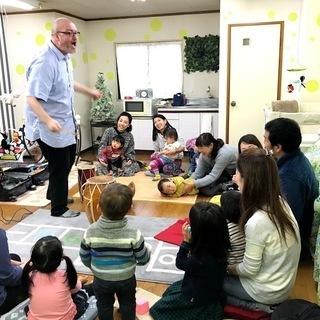 [英語リトミック] 外国人の音楽プロデューサーによる本格リトミック 大阪 - 教室・スクール