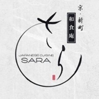 未経験の方も歓迎!京都の和食店で一緒に働きませんか?