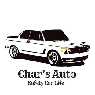 その 格安車検 安心できますか?