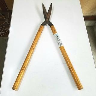 木柄刈込鋏 刈り込みばさみ 150mm ②