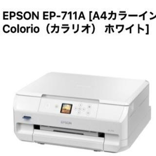中古 稼働品 エプソン 複合プリンター EP707A
