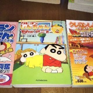 中古本3冊