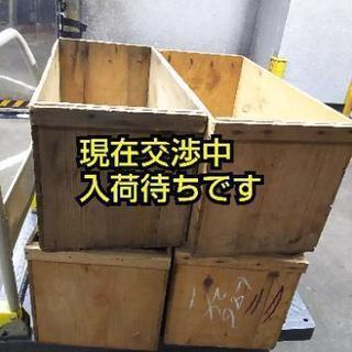 りんごの木箱(あと16個→15個→0個)  まとめ割り🈶