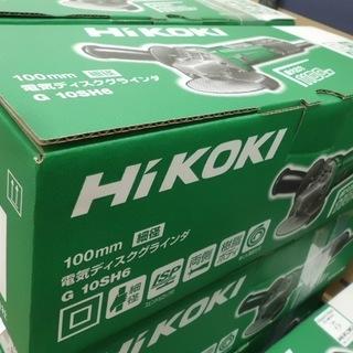 【引取限定】HiKOKI 100mmディスクグラインダ G10S...