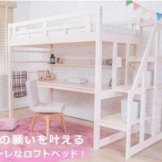 定価69800円 システムベッド《ホワイト》