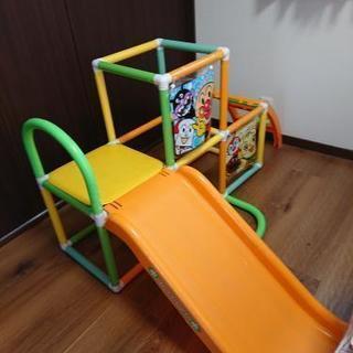 アンパンマン ジャングルジム & 滑り台