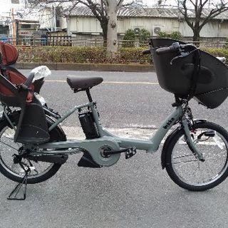 激安!!ブリヂストン子供乗せ電動自転車 ビッケポーラーe  ソフ...