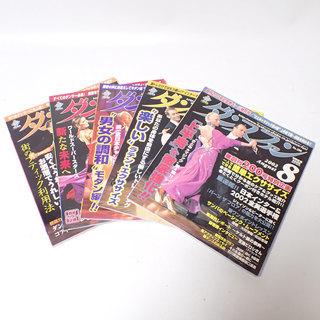 C504 ダンスファン 2002年 8~12月号 5冊セット