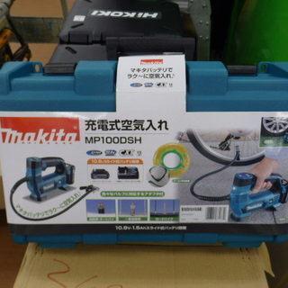 マキタ 充電式空気入れ MP100DSH 未使用商品