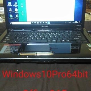 東芝ダイナブックWindows10(マイクロOffice365搭載)